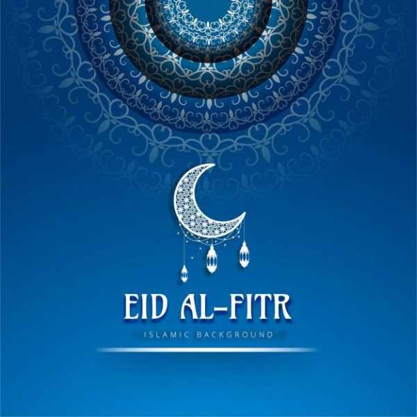 Eid-ul-Fitr Wish Card Card